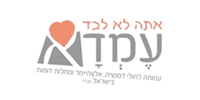 EMDA – the Alzheimer's Association of Israel