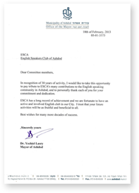 Letter of congratulations ESCA 30 from Mayor Lasry